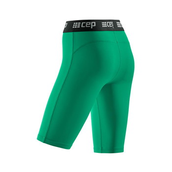 Active Base Shorts compressiebroek dames