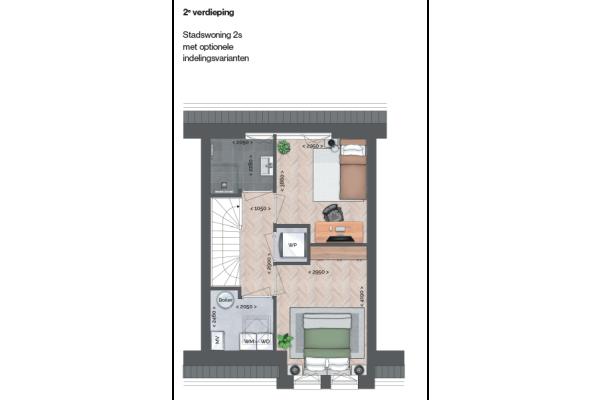 Stadswoning S, bouwnummer 3 , Dordrecht