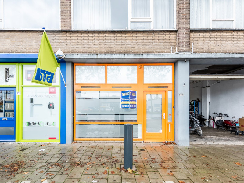 Merwedestraat 255, Dordrecht