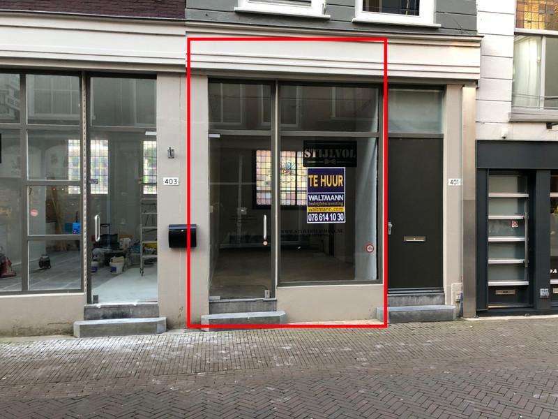 Voorstraat 403, Dordrecht